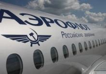 Аэрофлот снижает тарифы на внутренние перелеты