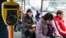 Подорожание проезда в общественном транспорте Минска отменяется
