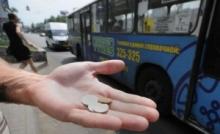 В Магнитогорске перевозчики сами будут устанавливать стоимость проезда в общественном транспорте