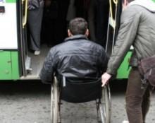 В Вологде сопровождаюшие инвалидов I группы могут ездить бесплатно