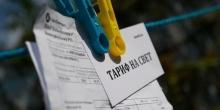 Базовый тариф на электроэнергию для населения Нижегородской области с 1 июля вырос на 3,8 процента, на газ - на 3,4 процента