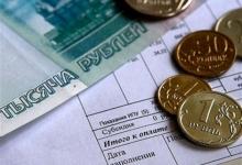 С 1 июля изменяется форма квитанции по оплате коммунальных услуг