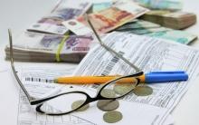 В Мурманской области изменились тарифы на коммунальные услуги