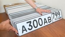 Госдума одобрила регистрацию автомобилей без посещения ГИБДД