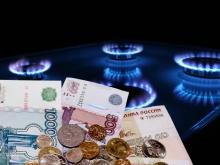 Тарифы на газ в Пермском крае вырастут с 1 августа