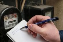 Тарифы на электрическую энергию в 2018 году