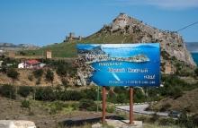 Бензин, жилье, еда: россиянин посчитал, сколько он потратил денег на отдых в Крыму