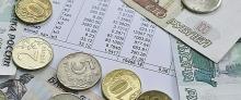 В Московской области в августе снова растут тарифы ЖКХ