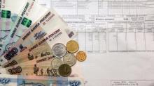 Прокуратура нашла чужие долги в квитанциях за ЖКХ