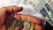 ФАС выступила против двухэтапного повышения тарифов ЖКХ