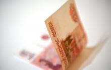 Ряд банкоматов в РФ перестал принимать купюры номиналом в 5000 рублей