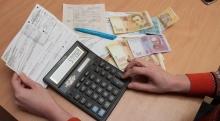 Субсидии урезали, тарифы подняли: украинцы заплатят за тепло и газ рекордные суммы