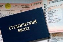 Для студентов ввели льготный тариф на проезд до Нижнего Тагила из Екатеринбурга