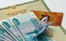 Субсидия не для всех: в Украине ужесточили правила