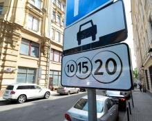 Московские власти поднимут цены на парковку в центре города