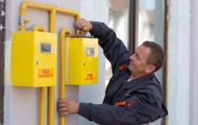 Как определить липовых газовщиков?