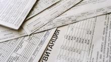 Впервые в Москве тарифы на ряд услуг ЖКХ утверждены на 5 лет