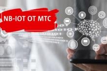 МТС запустила тариф NB-IoT для интернета вещей
