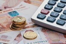 Тарифы страховых взносов 2019