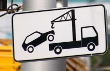 С 1 января в Москве выросли тарифы на эвакуацию автомобилей