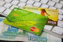 Сбербанк изменил тарифы на банковские переводы с карты на карту
