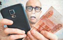 Сотовые операторы предупредили о росте цен на тарифы с января 2019 года из-за повышения НДС