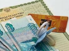 С 2019 года в России вступают в силу новые социальные законы