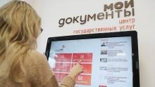 В России введут автоматическую регистрацию рождения и смерти