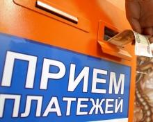Почта России ввела тариф за прием платежей по взносу на капремонт