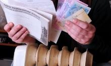 Опубликованы новые тарифы на отопление для киевлян