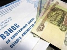 Плата за капремонт в Кировской области останется на уровне 2018 года