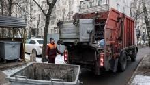 Для многодетных семей в Приамурье могут снизить тариф на вывоз мусора