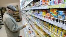 Опрос: Россиян беспокоят цены и безработица