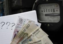 ТСЖ повысило тарифы на обслуживание сразу на 30 процентов