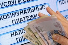 С июля в Ивановской области вырастут тарифы на услуги ЖКХ