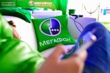 МегаФон запустил уникальный новый тариф, у которого нет аналогов