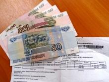 В Оренбуржье расширен список льготников, которые не будут платить за мусор