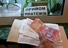 Беженцы от войны в Донбассе на Руине платят за свет двойной тариф