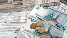 Зачем платить больше: официальные способы сэкономить на услугах ЖКХ