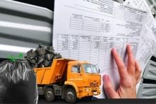 Плата за вывоз мусора в сёлах Ставрополья может снизиться