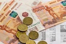 Жильцам пущинской высотки вернули четверть миллиона рублей