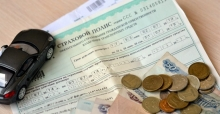 Тарифы на ОСАГО за первое полугодие 2019 снизились на 5,6%
