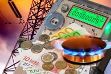 С 1 июля в Латвии снизятся цены на газ
