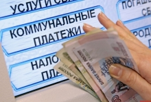 С 1 июля в Волгоградской области изменятся тарифы на ЖКХ