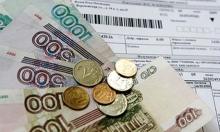 Жителей Череповца с июля ждет второе за год повышение тарифов ЖКХ