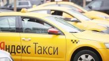 Яндекс.Такси запустил самый быстрый тариф