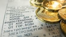 Рост тарифов на коммунальные услуги в Иркутской области с 1 июля 2019 года не превысит 5,8 процента