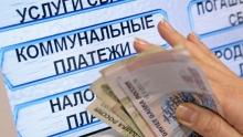 Рост тарифов ЖКХ в Приангарье с 1 июля не превысит 5,8 процентов