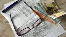 Тарифы на газ на Среднем Урале повысятся с 1 июля