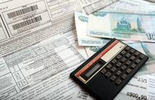 Появился рейтинг расходов на ЖКХ в регионах России